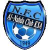 Al Nahdha (KSA) - Logo
