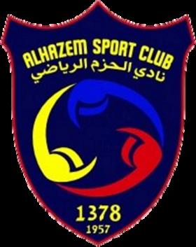 Al Hazm - Logo