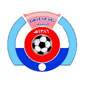 Abha Club - Logo