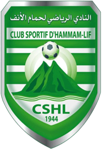 Хамам-Лиф - Logo
