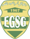EGS Gafsa - Logo