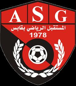 Габес - Logo