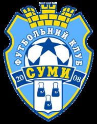 Суми - Logo