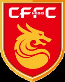 Хъбей Чайна Ф - Logo