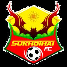 Сукотай - Logo