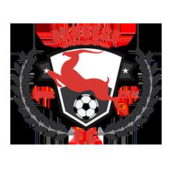 Енугу - Logo