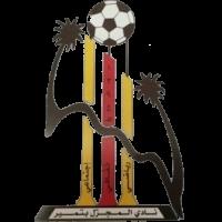 Al Baten - Logo