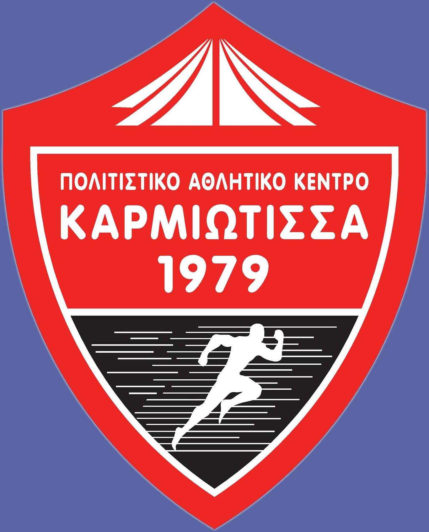Кармиотиса - Logo