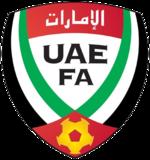 ОАЕ - Logo