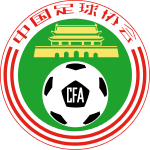 Китай - Logo