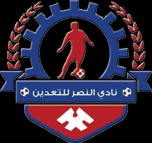 Al Nasr Taa