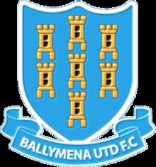Балимена - Logo