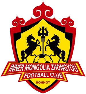 Ней Монгол - Logo