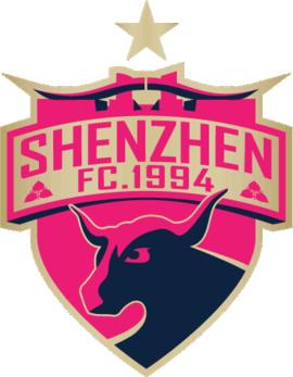 Шънджън Руби - Logo