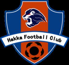 Мейжоу Хака - Logo