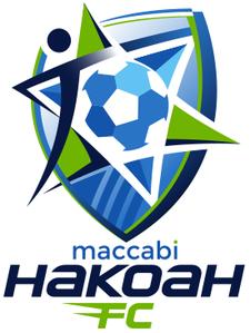 Hakoah Sydney - Logo