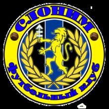 Слоним - Logo