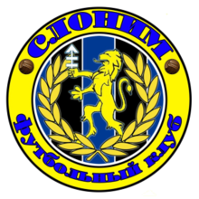 FK Slonim - Logo