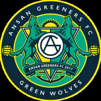 Ансан Грийнърс - Logo