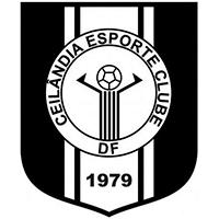 Сейландия - Logo