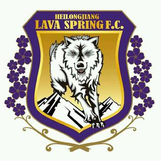 Хъйлундзян Лава - Logo