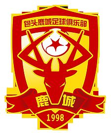 Baotou Nanjiao - Logo
