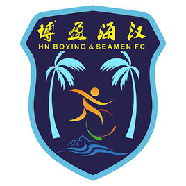 Hainan Seamen