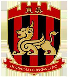 Суджоу Донгу - Logo