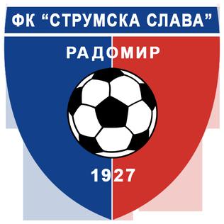 Струмска Слава - Logo
