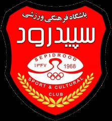 Sepidrood Rasht - Logo
