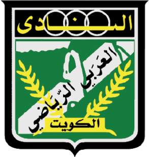 Al Arabi Kuwait - Logo