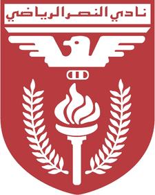 Al Nasr (KUW) - Logo