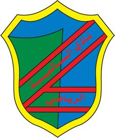 Аль-Сальмия - Logo