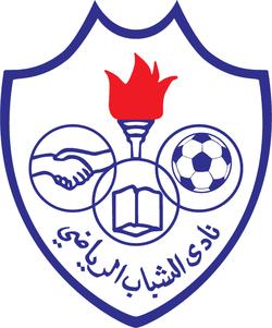 Shabab (KUW) - Logo