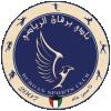 Burgan SC - Logo