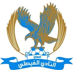 Faisaly Amman - Logo