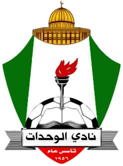 Wihdat Amman - Logo