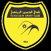 Аль-Хуссейн - Logo