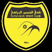 Ал Хюсеин - Logo