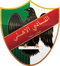 Ал Ахли - Logo