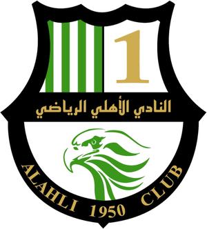 Ahli Doha - Logo