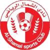 Шамаль - Logo