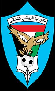 Dubba Al Fujairah - Logo