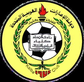 Ittihad Kalba - Logo
