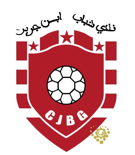 Ben Guerir - Logo