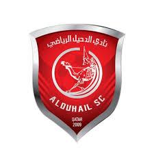 Al-Duhail - Logo