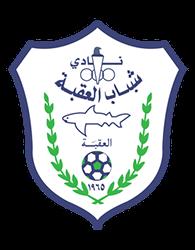 Акаба - Logo