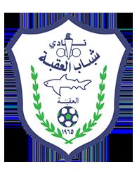Al Aqaba SC - Logo