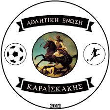 Караискакис - Logo