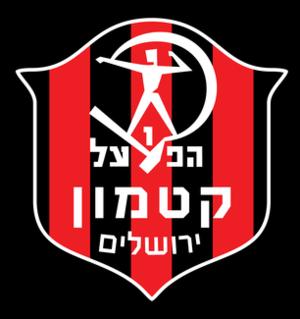 Hapoel Katamon - Logo